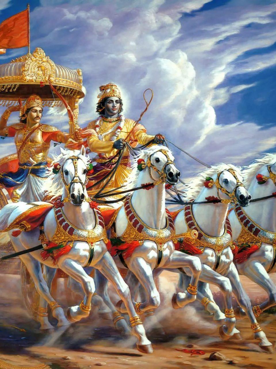 https://divinityworld.com/wp-content/uploads/2020/04/bhagavadgita-e1587625074886-960x1280.jpg