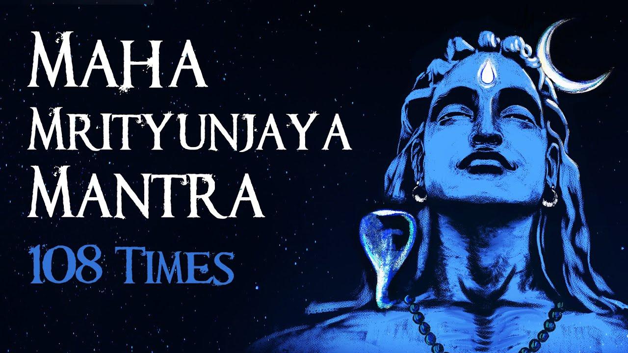 https://divinityworld.com/wp-content/uploads/2020/09/Maha-Mrityunjaya-Mantra.jpg