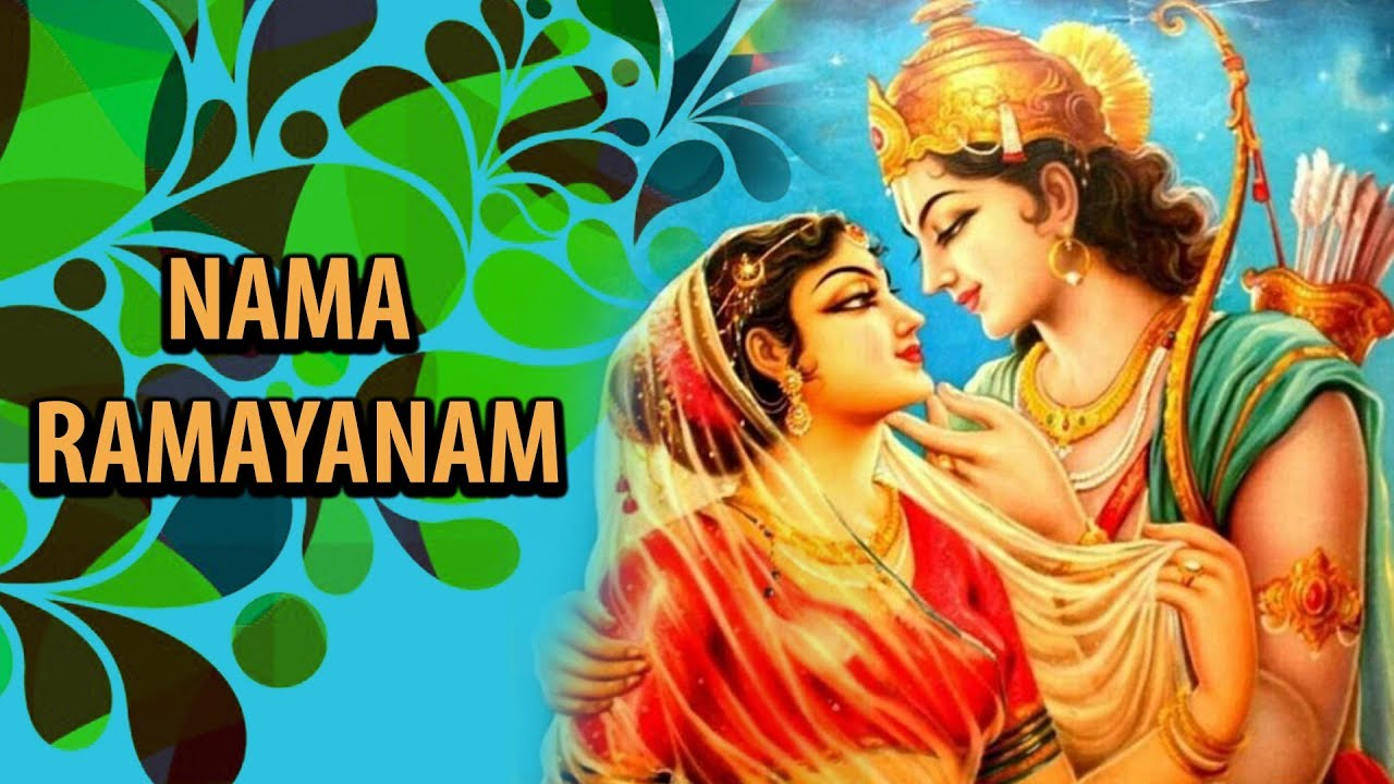 https://divinityworld.com/wp-content/uploads/2020/09/Nama-Ramayanam.jpg